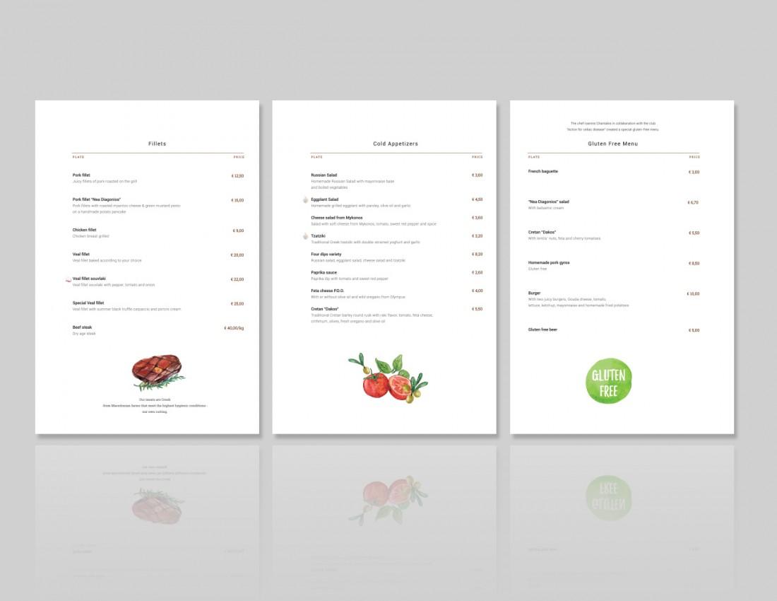 Nea Diagonios Catalogue 3
