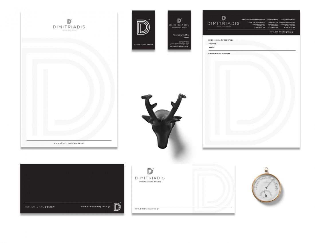 Dimitriadis Brand Identity