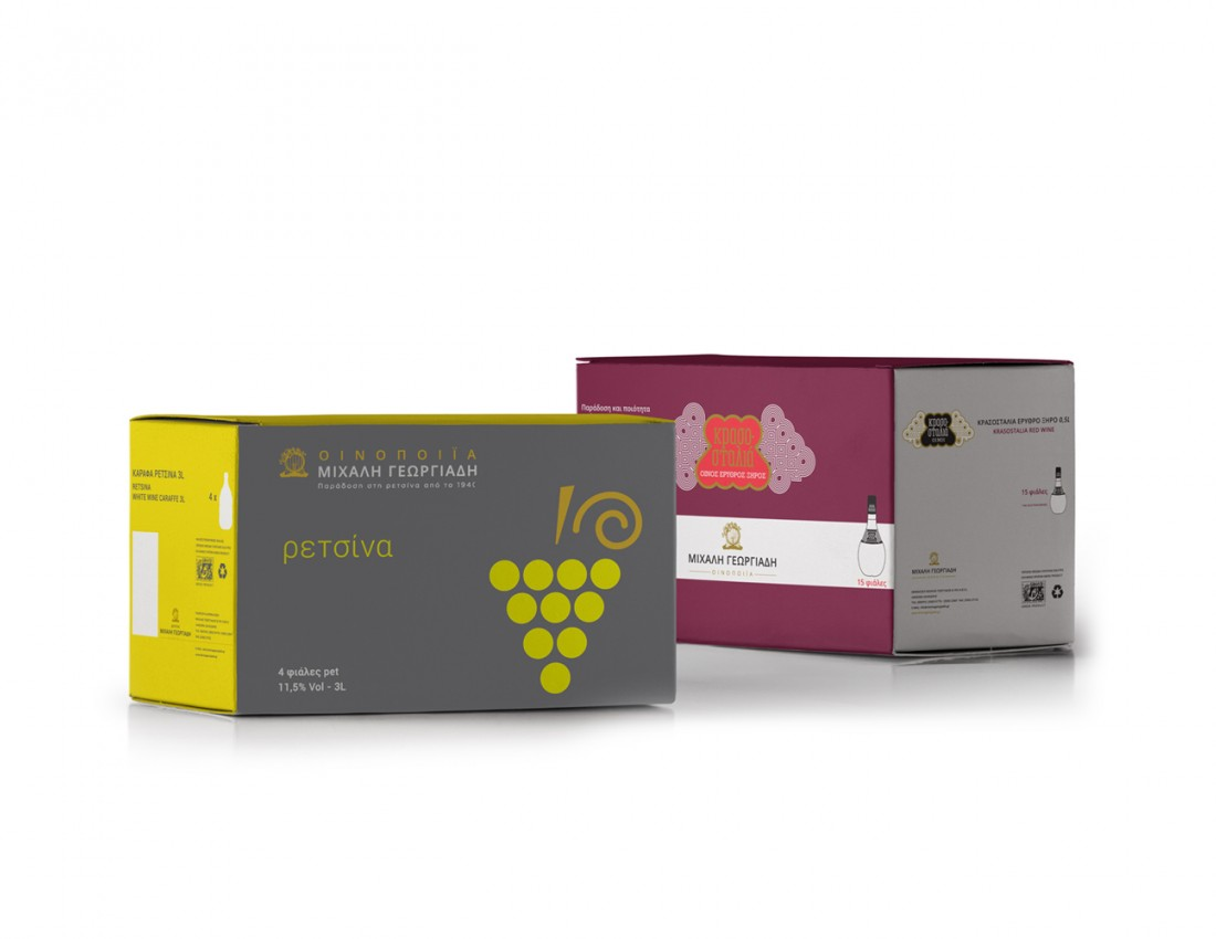 Georgiadis Packaging