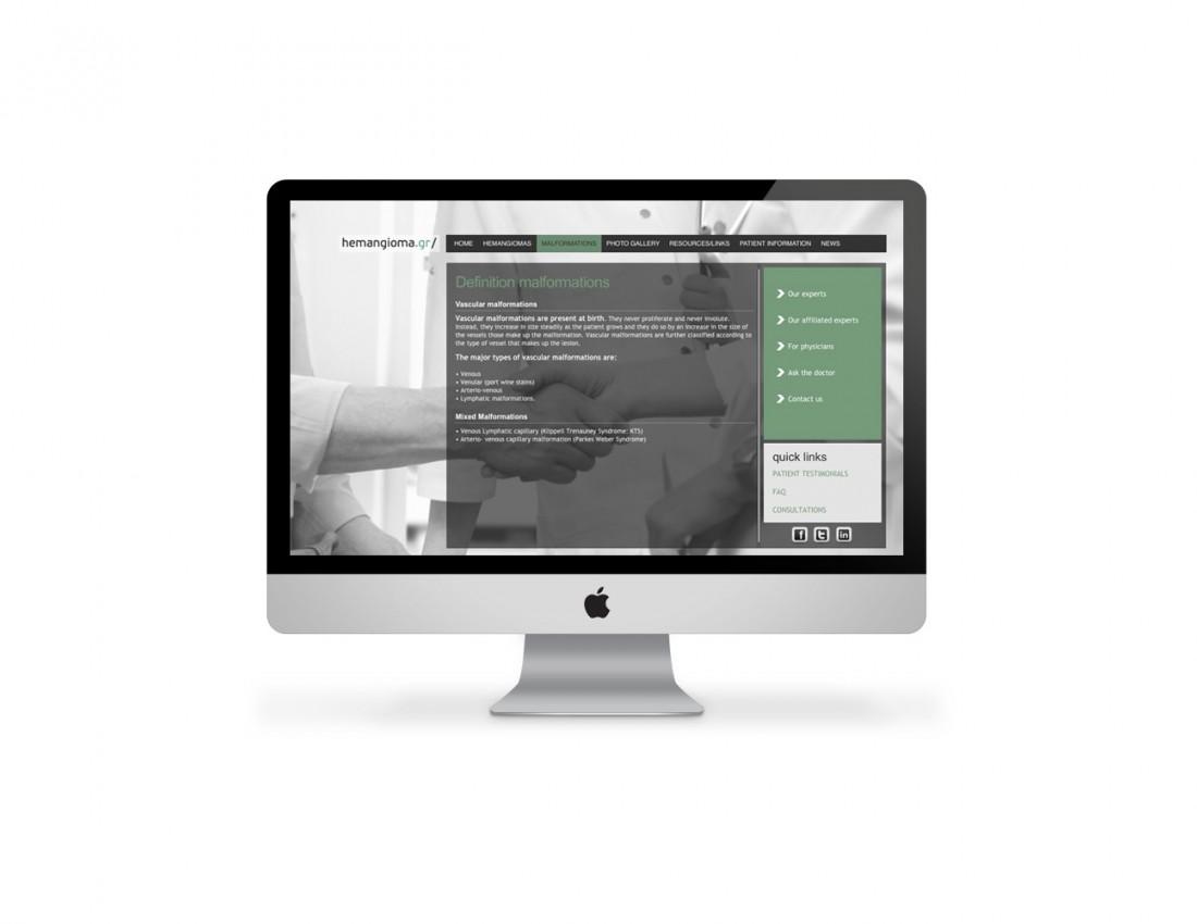 Hemangioma Web Design 2