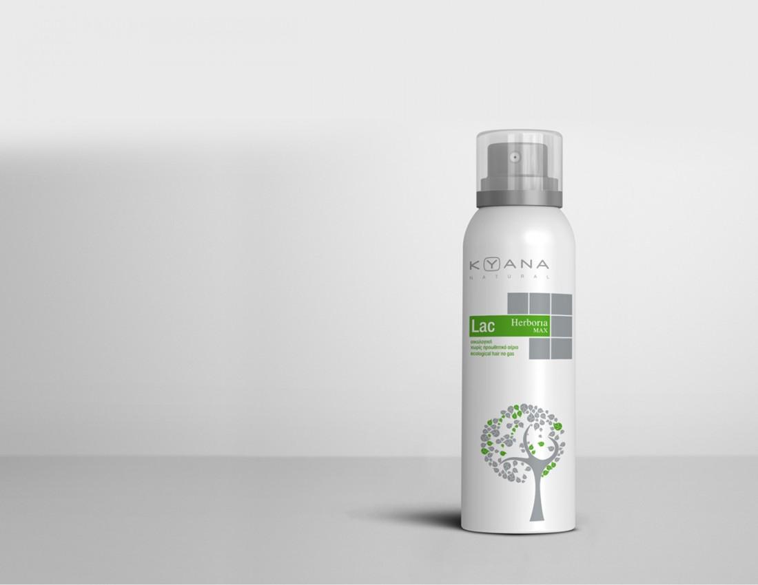 Kyana Packaging 2