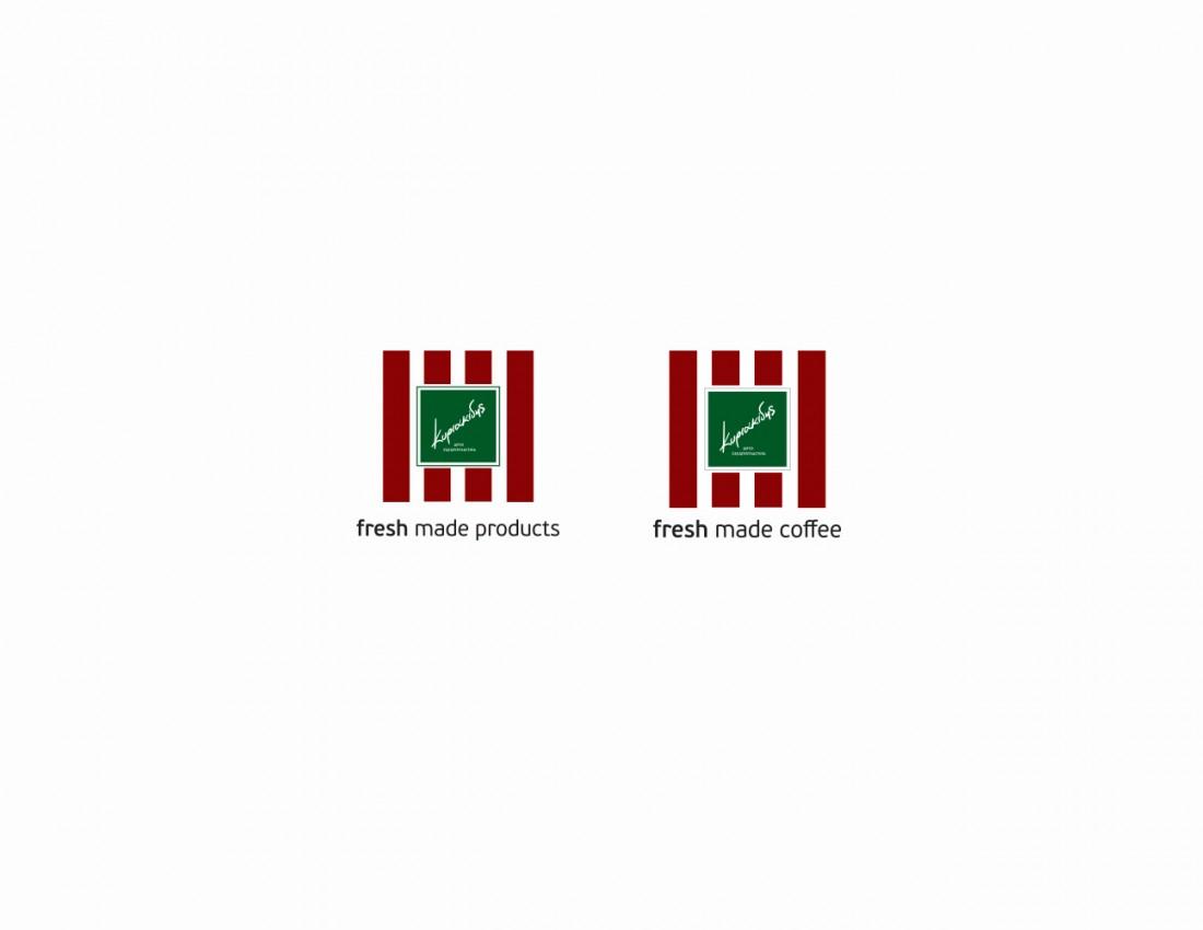 Kyriakidis Logo