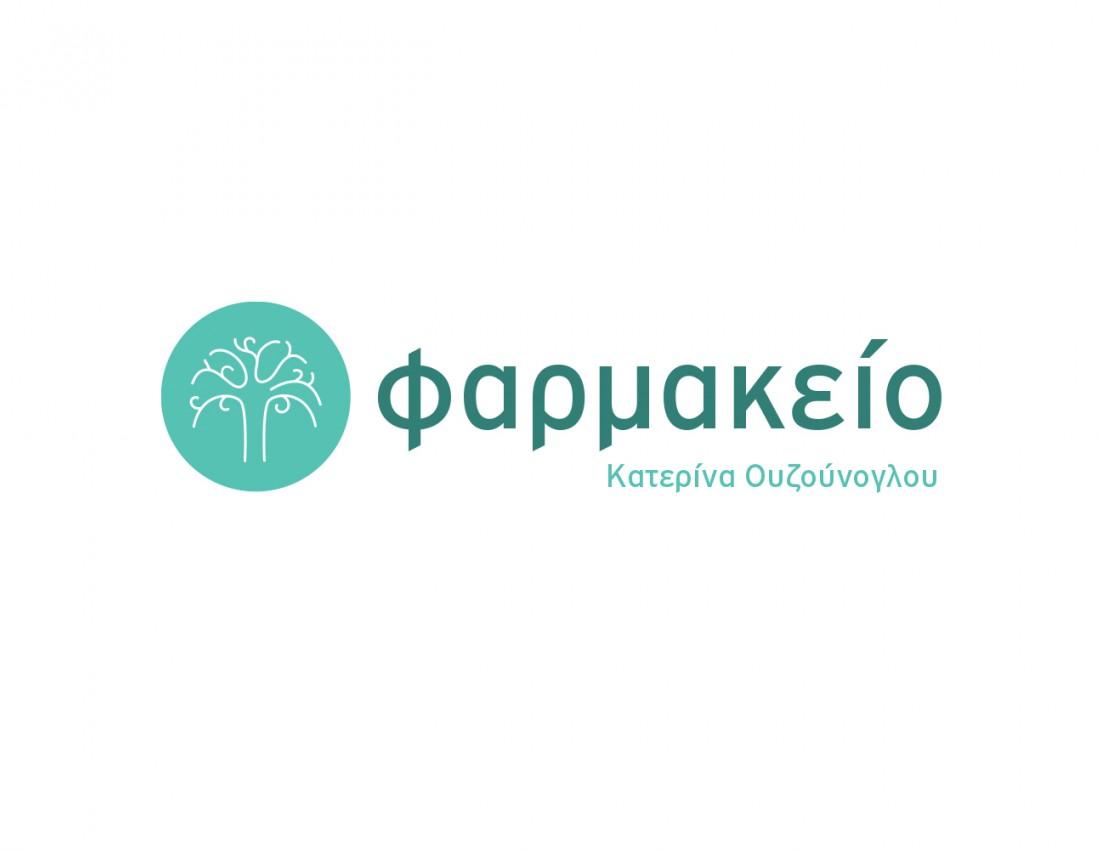 Ouzounoglou Corporate Identity 2