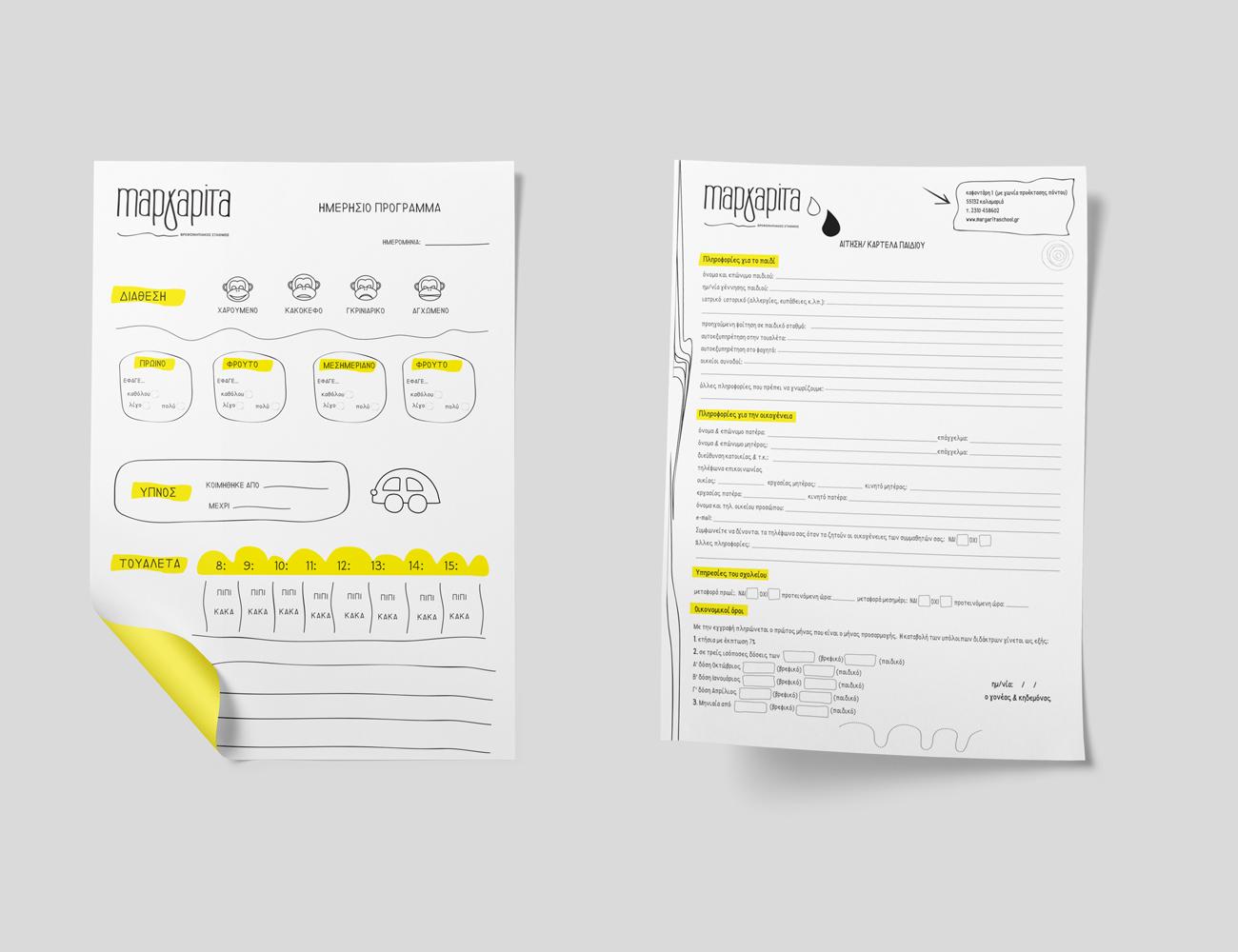 margaritaletterheaddesign2