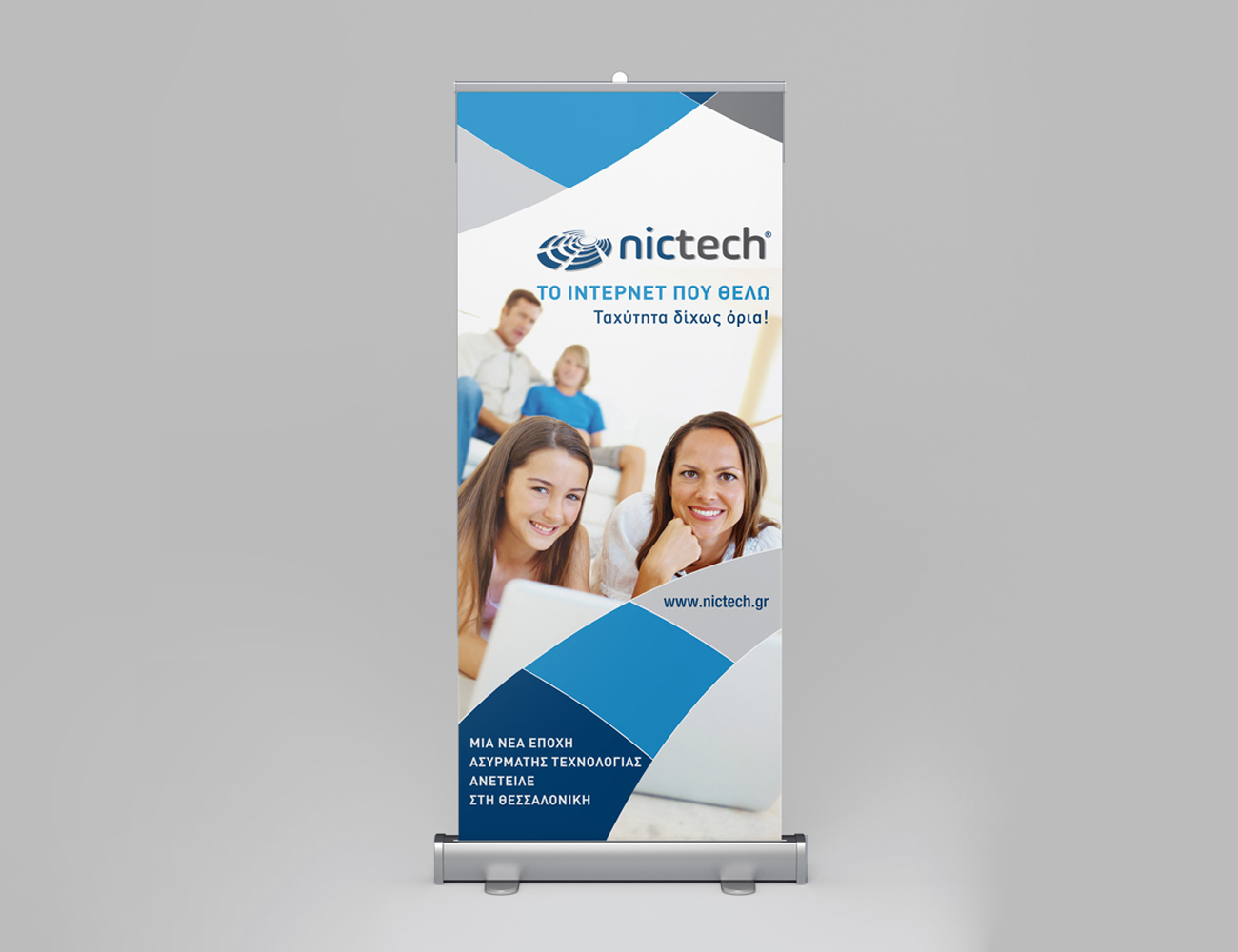 nictechbannerdesign
